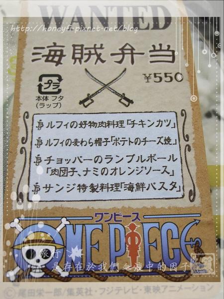 20101113-DSCF0523.jpg