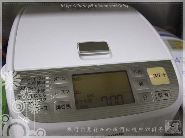 20101110-DSCF0514.jpg