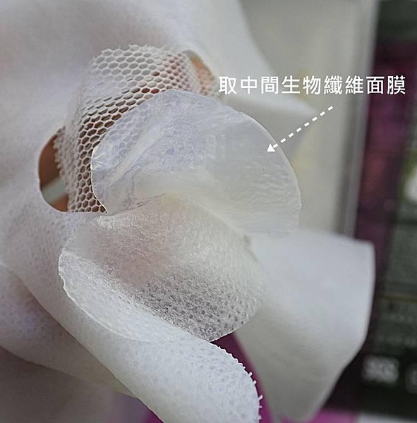 蘋果.淬 瓷肌抗衰修護生物纖維面膜 (1).JPG