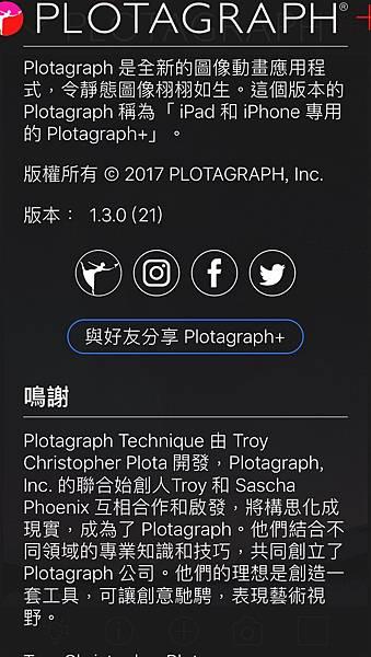 20171031_171031_0025