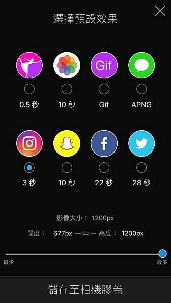 20171031_171031_0015