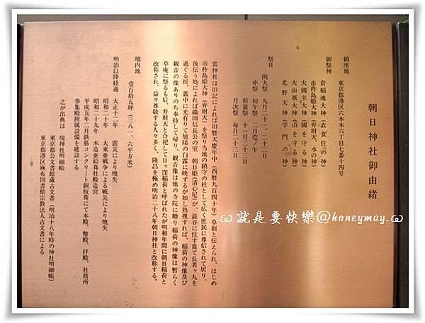 IMG_5615.JPG