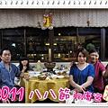 20110808 唐宮
