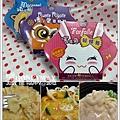 20120103 今口香冷凍麵