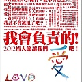 20120109 長春國賓