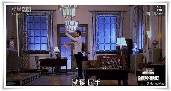 49為了錦繡學跳舞被發現_nEO_IMG.jpg