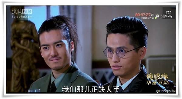 69麻六子+邵暉_nEO_IMG.jpg