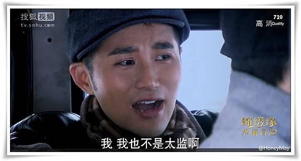 78唐海_nEO_IMG.jpg