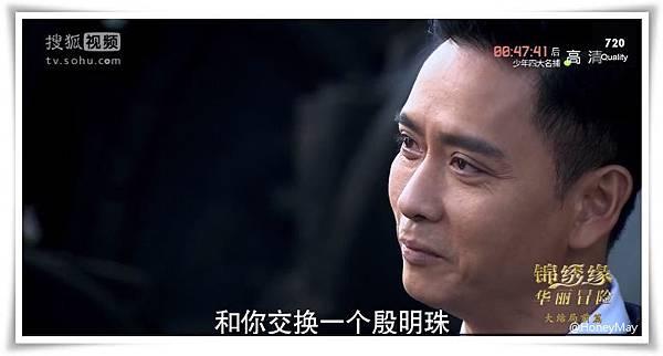 82向寒川_nEO_IMG.jpg