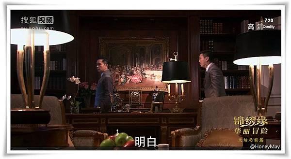 93場景向寒川書房_nEO_IMG.jpg
