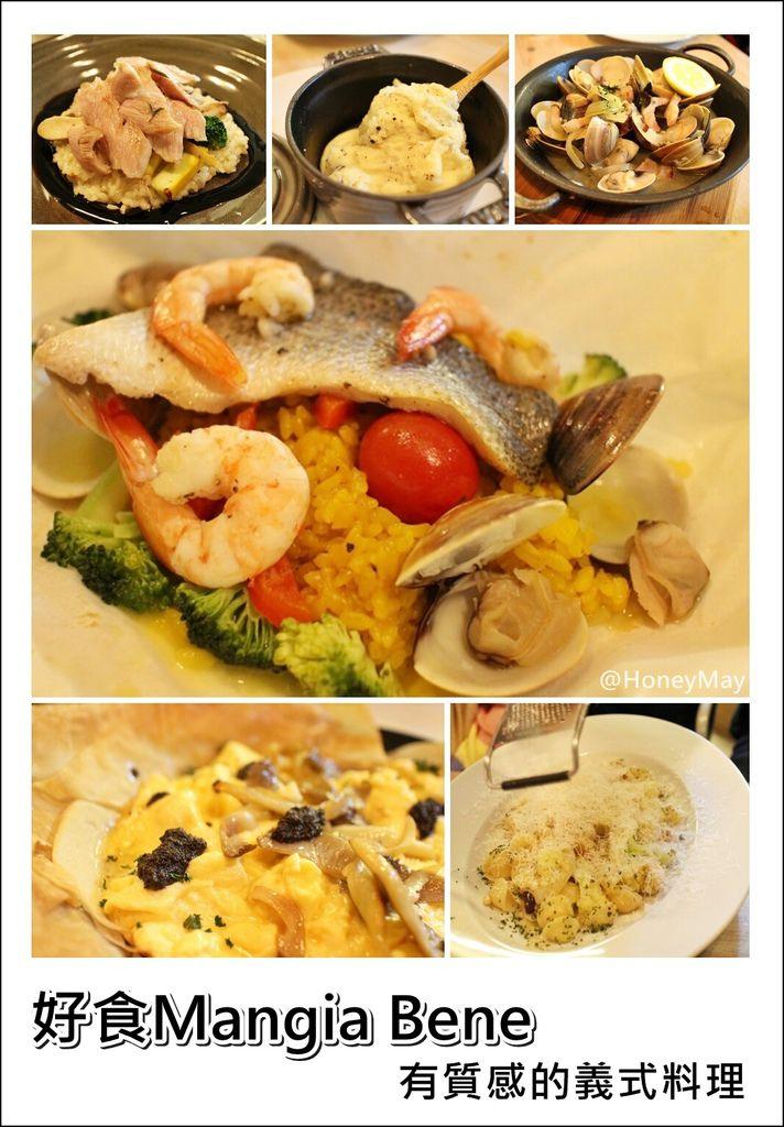 20140409 好食.jpg