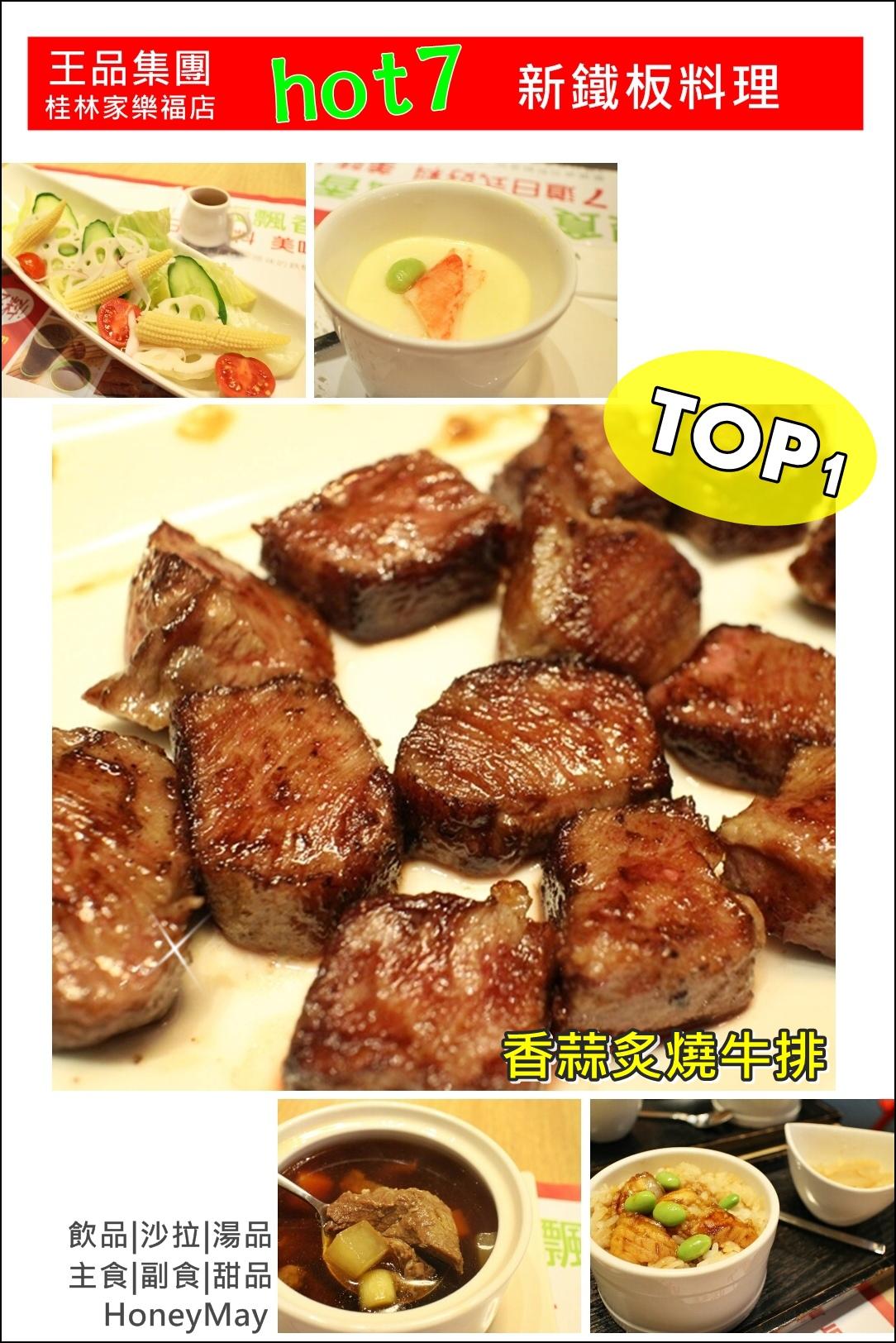 20150513桂林店.jpg