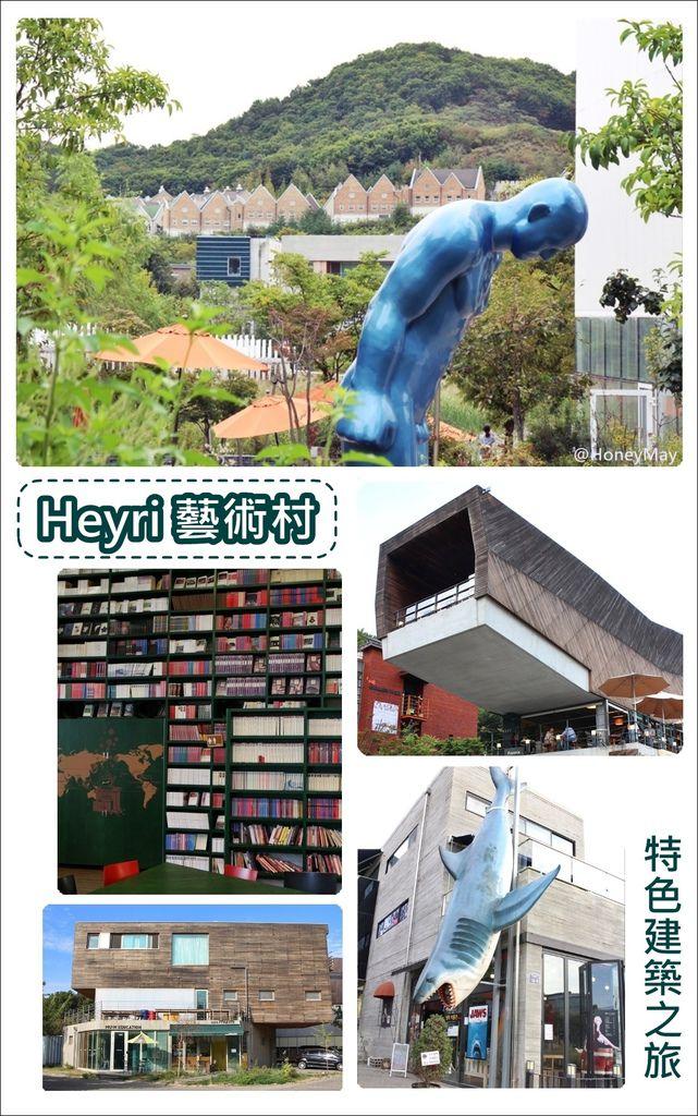 20150930 藝術村.jpg