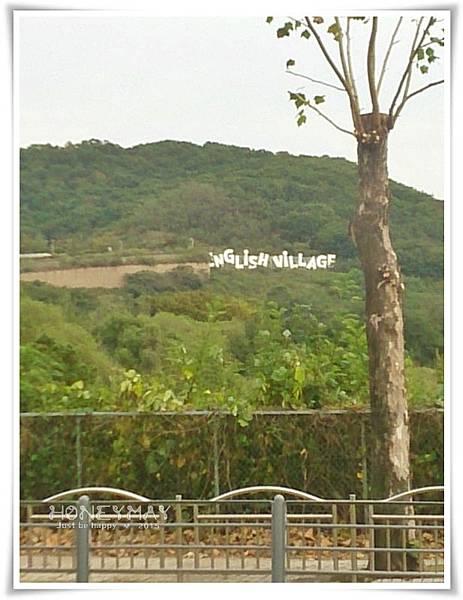 DSC_9272藝術村.jpg