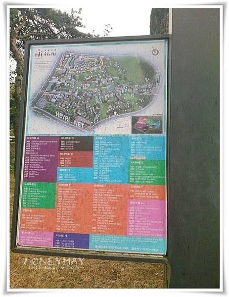 DSC_9275藝術村.jpg