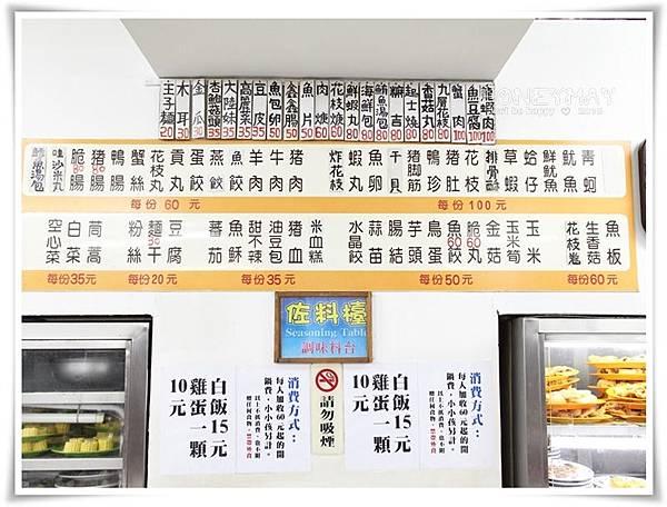 IMG_2608松江自助火鍋.JPG