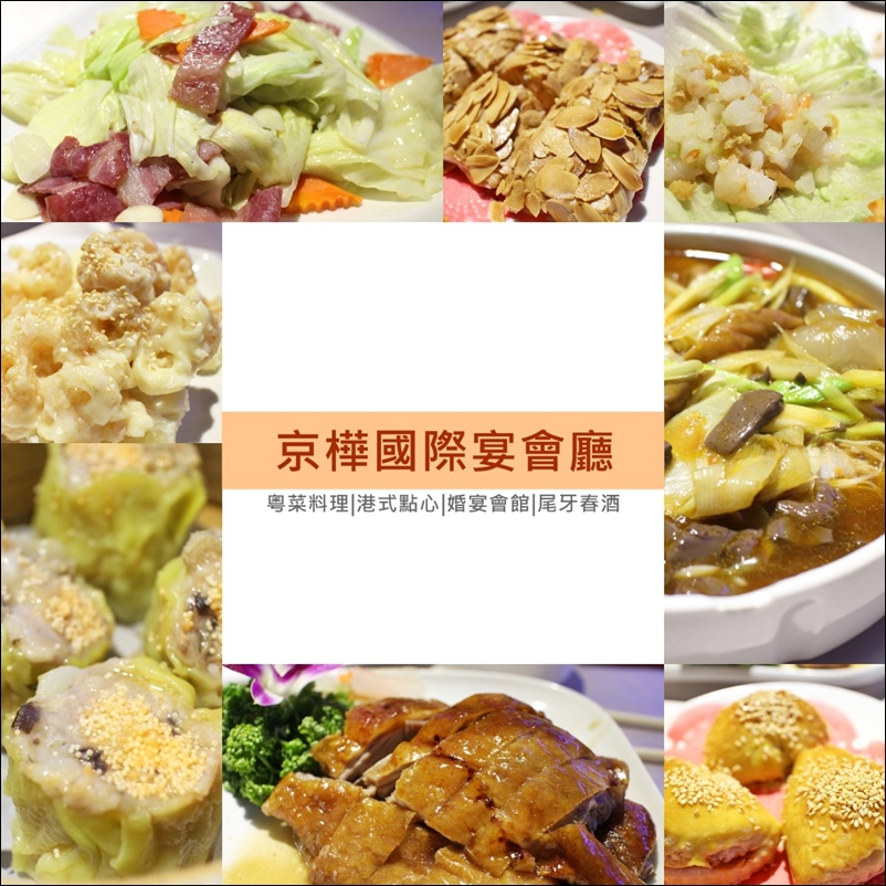 20160513 三重京樺