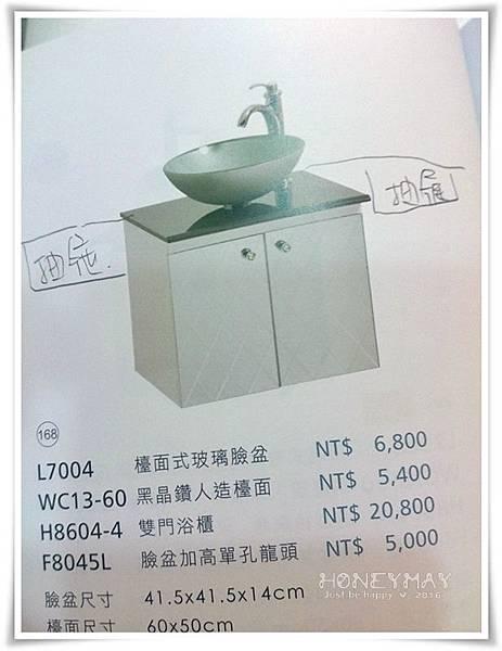 DSC_3134浴室衛浴.jpg