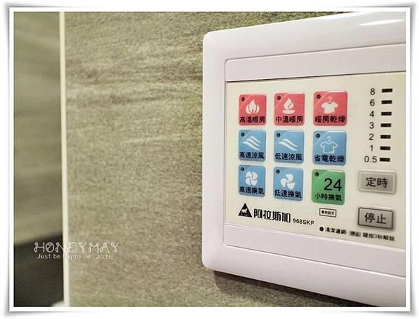 IMG_8286浴室衛浴.JPG