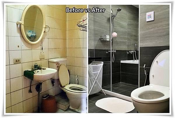 浴室衛浴前後對照.jpg