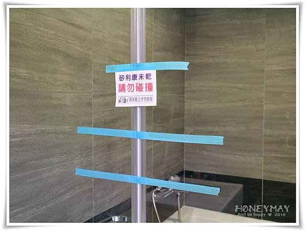 IMG_7819浴室衛浴