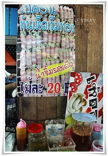 IMG_3678曼谷自由行.JPG