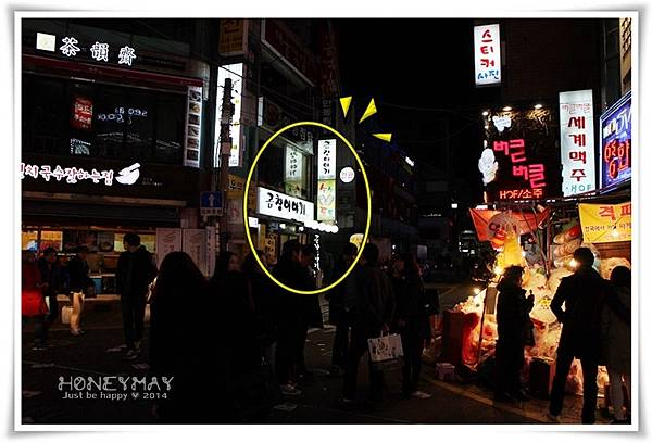 IMG_7929韓國自由行新村弘大.JPG
