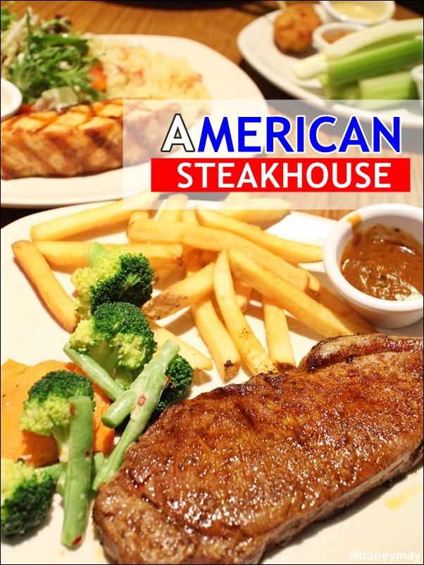 20160719 american steak.JPG