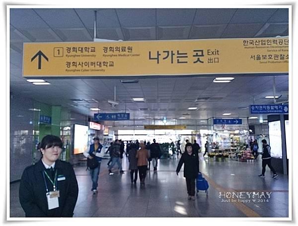 DSC_3243慶熙大學.jpg