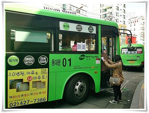 DSC_3246慶熙大學.jpg