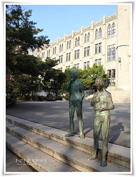 IMG_8443韓國慶熙大學賞楓.JPG