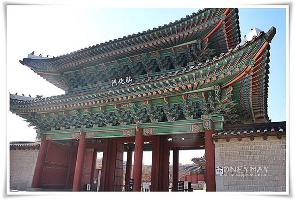 IMG_8675昌慶宮.JPG