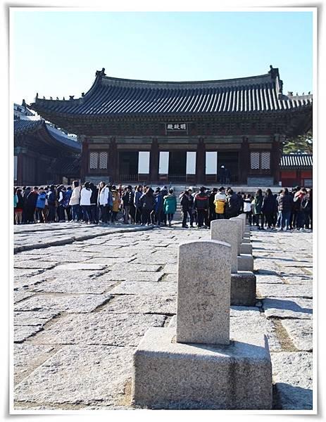 IMG_8839昌慶宮.JPG