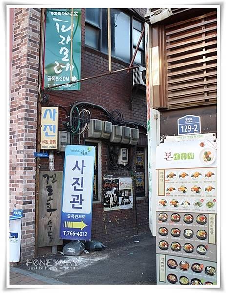 IMG_8927石頭大叔pizza.JPG