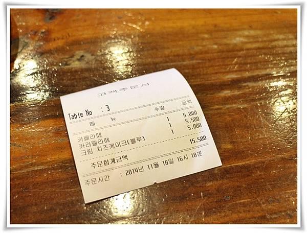IMG_8957學林咖啡.JPG