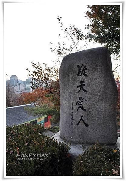 IMG_8993梨花洞壁畫村.JPG