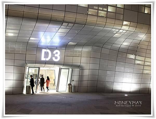 IMG_9156東大門.JPG
