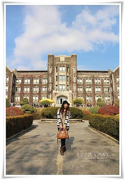IMG_9330延世大學.JPG