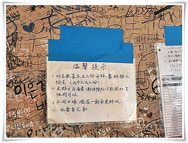IMG_0080三清洞.JPG