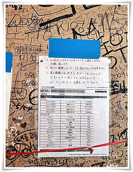 IMG_0081三清洞.JPG