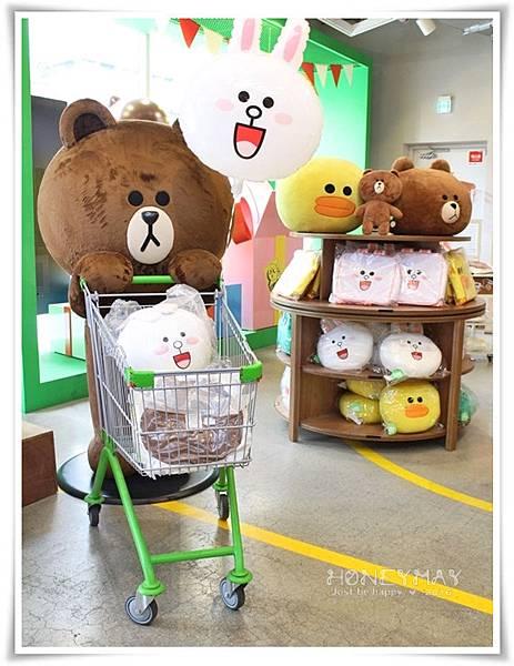 IMG_6514Line store.JPG