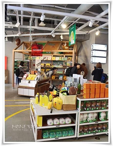 IMG_6517Line store.JPG