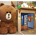 IMG_6522Line store.JPG