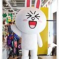 IMG_6524Line store.JPG