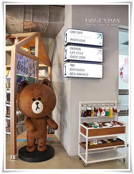 IMG_6527Line store.JPG