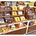 IMG_6531Line store.JPG