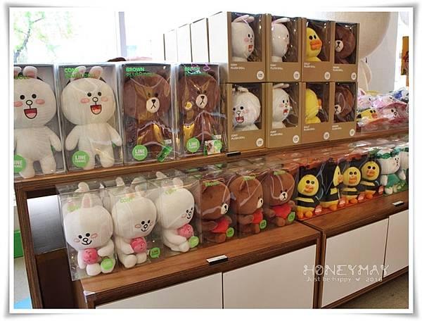 IMG_6533Line store.JPG