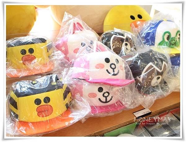 IMG_6534Line store.JPG