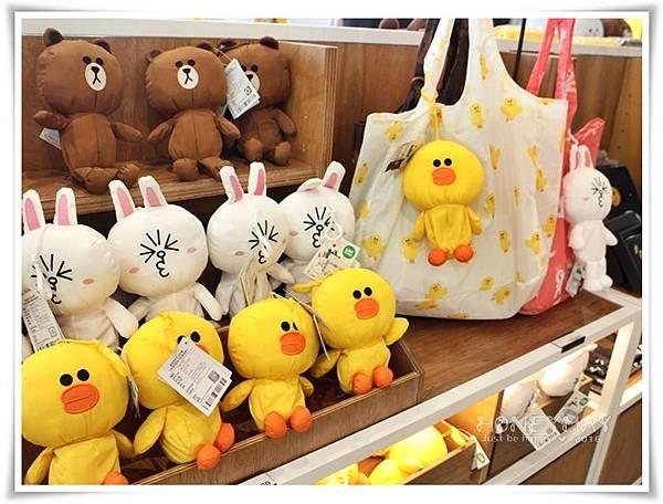 IMG_6535Line store.JPG