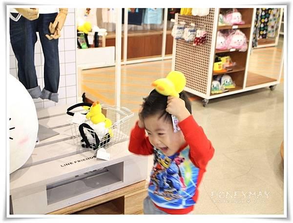 IMG_6567Line store.JPG